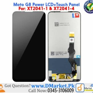 Motorola Moto G8 Power LCD Panel Price In Pakistan